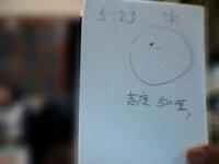 木星の「ガリレオ衛星」見えましたキタ━(゚∀゚)━! みなさんは最近空を見てますか  ________________________ ・場所 愛知県蒲郡市西浦町 ・日時 2010ー11ー20 17:23分 ・天候 晴 ・高...