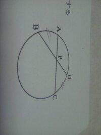 数学です! 下の画像をみてください!    弧AB=弧DCのとき、  ∠APBは弧ABに対する  円周角の2倍と等しく  なることを証明せよ。   です。  証明のかきかたおねがいします!