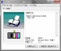 ばれる ワード コピペ Wordでテキストをきれいにコピペする方法|Takashi Yokoi|note