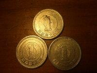 希少価値のある硬貨はどこかで交換・買取はしてもらえるものでしょうか??製造年によって、10円など硬貨にも希少価値があるものがあると聞いて、お財布の中を探してみました。 ちなみに、昭和28年・昭和30年の10円硬貨、平成14年の100円硬貨、昭和42年・昭和45年・昭和44年の1円硬貨がありました。貧乏なので1円でも増えるなら交換したいです。  それから、昭和45年の1円硬貨のデザインが微...