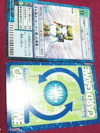 旧デジモンカードが250枚ほどあるので売りたいと思うのですが どこで売るのがいいでしょうか?  デジモンの名前が金になっているものと、 背景(?) がキラキラしているのが数枚あります。 普通のカードより高く売...