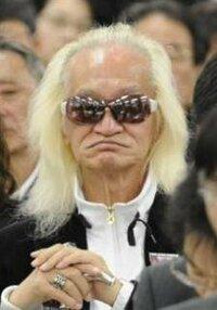 内田裕也容疑者‥だからって この画像 悪意あると思いませんか?  歯ないのかな?