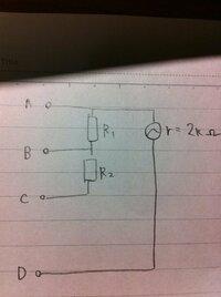 内部抵抗の問題でいきずまっています。お力をお貸しください。 内部抵抗r=2kΩ、最大目盛1Vの直流電圧計Vに下図のように抵抗R1とR2を接続し、AとBの間で最大20V CとDの間で最大200Vの電圧が計測できるようにし...