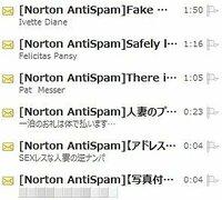 スパムメールが受信トレイに山盛りになります・・ . PCをチェンジしたところ、Outlook Expressが使用できなくなりました。 まぁこれは自分だけでなく他の方も同じだと思いますので 仕方がないとは諦めておりま...