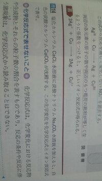 化学式 塩化 カルシウム 化学反応式 Hello