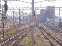 JR九州の駅の近くにはこういう退可という標識が多いのですが、これはどういう意味なのでしょうか?もし知ってる人いたら教えてください。