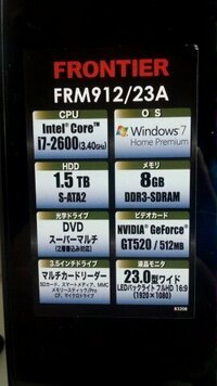 PV4 新しいパソコンを買う前にwin7でも起動するとネットで軽く調べて買いました。 詳しく調べてみると下記の様に出てきました。  が、しかしPV4使えません。 誰か教えてください! ■:再インストール用個人的メモ Windows7 x64 への PV4(x64)インストール手順 ------  準備  1.Win7起動時に「F8」押して、著名うんたらのやつ選択して起動(Re...
