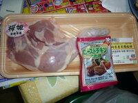 骨付き鶏もも肉を買ってきました。オーブンでの焼き方(下ごしらえ、温度、時間)などを教えてください。 よろしくお願いします。