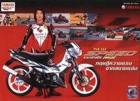 難問だから500枚っ!!Thailand YAMAHA製バイクの足回りについて・・・ Speed MXと言う2stカブスタイルのとってもファンキーなバイクがあります。  そのベースになったTiara120というコアな原付2種を入手しまし...