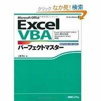 至急 ExcelVBA 下のSelect Case文を使ったプログラムの一部を読んで、問いに答えよ。なお、変数a、cは整数型である。 Select Case a  Case 2   c=9   Case 3   c=a-1   Case 4   c=5   Case Else   c=0    (1)aの値が1のときcはいくらになるか答えよ。 (2)aの値が3...