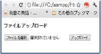 ファイルを選択 選択されていません !? の文字が以下のプログラムをブラウザで開くとHPの画面の中に、添付ファイルでも内容が分かりますが、 出てきます。しかし、以下のプログラムにはそんな文字は組み込まれ...