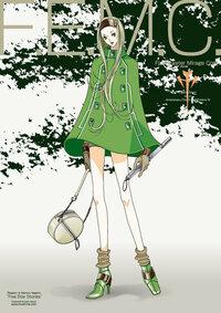 「ファイブスター物語」・・・このキャラクターは誰ですか? 「シトロン・メナ-」天照家王女でしょうか?