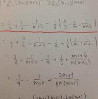算数の計算式です。 赤下線部の式を解いてください。 どうしても答えが合いません。