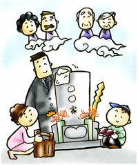 「死んだら神となる」っていう考えについて教えてください。 韓国人です。  多分神道の影響だと推測してみます。  古事記とかに記録があるんでしょうか?   現代社会でもこれを信じるのか、どんな形で出ているのか教えてください。  特別なケースで「豊国神社」を知ってますが、神社で祀るのはお偉いさんだけでしょうね?  庶民も死んだら神になると信じたんですか?