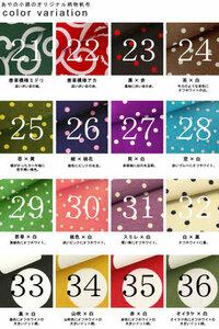 ペンケースの色について http://item.rakuten.co.jp/ayano-koji/ak-pencase-l2/#ak-pencase-l2  ↑のサイトの水玉のペンケースを買おうと思っているのですが、 可愛い色がたくさんあってすごい迷っています!  候補としては、 スミレ、茶色、紺、空、桃色です。  皆さんだったら、この中でどれがいいと思いますか?