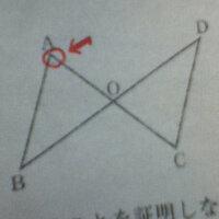 写真の矢印の角を記号で表す場合、模範解答では角BAOとなっていたのですが角Aと表記したら間違えになりますか?