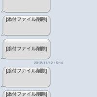 Gmailから画像を添付して@SoftBank.ne.jpにメールを送ったら画像が削除されてたんですが、なぜ勝手に消されたんでしょうか?