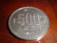 旧500円玉って平均どれくらいの確率回ってきますか? 覚えてる中で何回来ましたか?