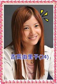 吉高由里子がRADの野田洋次郎さんと熱愛!ミュージシャンと上手くいくでしょうか? こちらの記事⇒http://xn--7ckd5ba4jn297b1ha.com/680.htmlの記事にもありますが、  多くのファンが彼女の性格とミュージシャ...