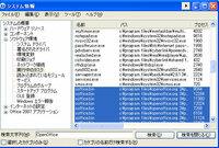 タスクマネージャーに表示されないプログラムを強制終了するには? http://detail.chiebukuro.yahoo.co.jp/qa/question_detail/q104730705  ここを参考に見たのですが、バックグラウンドで実行中のプログラムは見つかったのですが、 右クリックしてもメニューにも終了させるものが見つかりませんでした。  このように、タスクマネージャ...