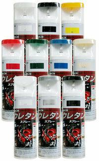 ウレタン塗料のスプレー缶、ホームセンターで一本いくらくらい??