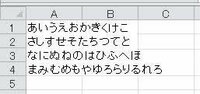 エクセルについての質問です。  折り返して全体を表示にしなければ横方向に続いた文字は何かが入力されているセルにぶつかるまでセルをぶち抜いて表示できますよね。 縦方向で同じことはできませんか? セル内で改行された文章をセルの結合や行高さの変更ナシで表示させたいのです。 全てA1に入力した状態で画像のようになるのが理想です。 無理でしたら無理とお答えいただければ幸いです。