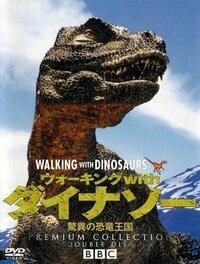 【 人類に替わり、再び巨大恐竜の時代が到来するのでは? 】 【巨大生物一覧~過去の核実験&放射能汚染の影響も関係あるのでは?】 http://detail.chiebukuro.yahoo.co.jp/qa/question_detail/q11107807901 の関連事項ですが、  仮に 【20億年前、原子炉がアフリカに存在したという事実 ~『古代核戦争説の是非』】 htt...