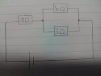 直並列回路の電圧、電流の求め方がわかりません。  図にミスがあります。電源は12vです。 4Ωの抵抗に流れる電流、電圧 6Ωの抵抗に流れる電流、電圧 3Ωの抵抗に流れる電流、電圧  です。 よろしくお 願いします