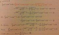 数学の問題で、式を連立させる所がどうしても分かりません…   青チャートⅢCのp209の問題です(第13版、旧課程です)  一応写真を載せときます。 途中の『①,②から』の後どうしてあのような式になるのでしょうか?  ②の左辺を①の右辺の右に入れてもあんな式にならないですし、 分数の分母がm+1からm+nに変わった所に着目してもよく分からないです(*_*)  教えて下さい...