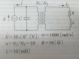 変圧器結合回路の問題がわかりません。 - 図の回路で電源電圧Eと電流I ...