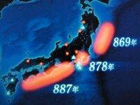 大地震の恐れの東京オリンピックの開会式中に大地震が来たら、一大スペクタクルになりますか?   大会前に、参加選手あつめて、総合防災訓練ぐらい、やるんだろうね!   貞観地震の9年後に、関東地方でM7.4の地震 18年後にM8.0~8.5の南海大地震   東日本大震災の9年後に東京オリンピック?