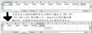 Sheet2&quot,Dim i As Long,2 To 10 Step 2,Worksheets,Cut Destination,Cut Worksheets,Sheet1&quot