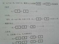 解答解説お願いします。  a₁=1、b₁=2、an+1=3an+4bn+6、bn+1=2an+5bn(n=1、2、3、…)によって定められる二つの数列{an}、{bn}がある。