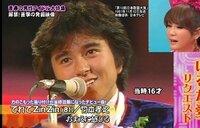 九州男児はやはり顔の濃い男前が多いのですか?