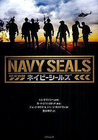 映画「ネイビー・シールズ(Act of valor)」は本物のSEALs隊員や装備を使用いるそうです。 彼らがM4RASを使用していましたが、M4SOPMODも、BLOCK II(DD RIS II )やHK416が採用されている中、RAS付のM4も実際にまだ使っているのでしょうか?