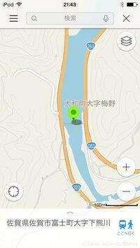 先日、嘉瀬川ダムへ行くために国道323号線を北上していたところ、嘉瀬川(川上川)がクキッと曲がっている先に、ゲートが2、3問付いた小さなダムが見えました。ちょうど下の地図のピンが置かれているところてす 。国道から真正面に綺麗に見えました。おそらく九州電力の発電専用ダムだと思います。前にもここを通ったとき、このダムを見ていましたが、どこにも情報がなくダム名が分かりません。どなたか分かる方、教え...