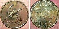 エラーコインについて… 古銭収集家の方、宜しくお願いします エラーコインについての質問です。。   昨年、友人が韓国旅行に行きまして、古銭マニアの私はその友人に「韓国の貨幣を持ってきてくれ」と頼みまし...