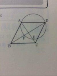 4点がひとつの円周上にあることの証明 - 平行四辺形ABCDとそ ...