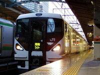 東海道線の東京駅23時30分発の湘南ライナー17号(15両編成)は湘南ライナー5号(15両編成) が小田原までいき、回送で東京駅に戻って17号でまた小田原にいくのですか?