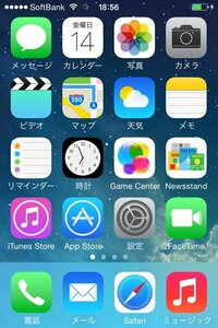 iPhoneの上の方がずっとぐるぐる回っている(通信中?)のですが、どうしたら直りますか?