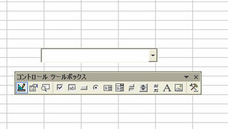 Items.Add,With ComboBox1,コンボボックス,End Sub,End With,AddItem,ComboBox1.List