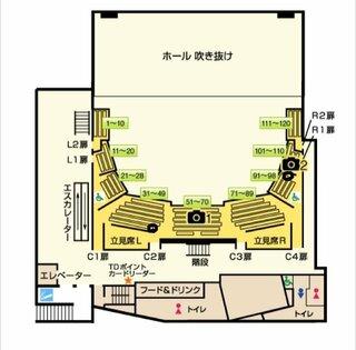 ドーム シティ ホール 東京