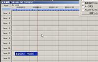 AviUtlでBPMのグリッドがズレてしまいます AviUtlの拡張機能で音MADの映像を作っているのですが、 BPMグリッドを設定する際、原曲のBPMが200なのですが、それをもっと細かくしたいので BPMを800にしてグリッドを表示させたいのですが、等間隔で表示されず、困っています。 どうすれば等間隔でグリッドが表示されるようになるでしょうか? ご回答よろしくお願いします。