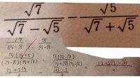 高1基礎数学 解き方と答えがあってるかみてください。 間違えてたら修正お願いします。