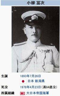 レイテ沖海戦で栗田艦隊、海軍中将栗田健男は「なぞの反転」をした ...