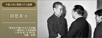 日蓮正宗正統 人間主義等の件  「中国が池田先生を評価しておられるのは 人間主義の思想といままでの初代二代の会長を含めた人間としての行動です。 」  上記は別件中国での布教案件に関しての創価学会のか...