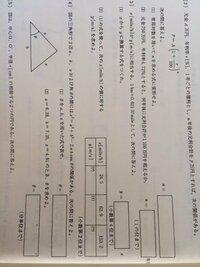 計算技術検定2級の応用計算の問題について質問です。 下の写真の〔2,3〕の問題の解き方や電卓での打ち方がわかりません。(´・_・`)  僕は高1で独学でやってて難しくてよくわかりません。  どなたかお手数おかけしま...