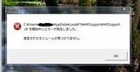 RunDLL 指定されたモジュールが見つかりません。  というエラーが出ます。OSは7です。  初心者なのでまったくわかりません対処法をお願いします