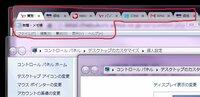 Windows7のディスプレイの画像解像度やCatalyst Control Centerの設定をいじっていたら、添付画像のように、 GoogleChromeのタブやウインドウのタイトル文字が小さくなってしまいました。 パソコンはPrime Note ...