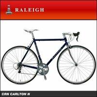 クロモリロードバイクのRALIEGHのCRNの紺色が凄くいいのですが2014年モデルなのでしょうか。 またその場合2015年の初夏には無くなってしまうのでしょうか。